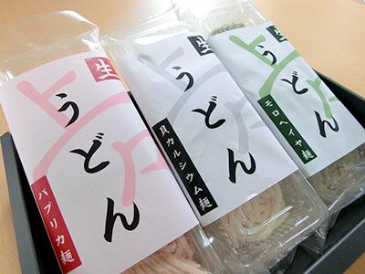 モロヘイヤ麺×2カルシウム麺×2