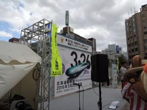 DSCN4983